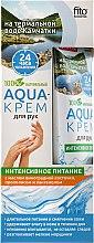 """Cremă-Aqua pentru mâini pe bază de apă termală din Kamchatka """"Nutriție intensă"""" - FitoKosmetik  — Imagine N1"""