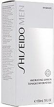 Loțiune pentru față - Shiseido Men Hydrating Lotion — Imagine N2