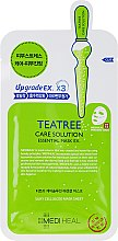 Parfumuri și produse cosmetice Mască de țesut hidratantă - Mediheal Teatree Care Solution Essential Mask Ex
