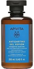 Parfumuri și produse cosmetice Gel antiseptic pentru mâini - Apivita Antiseptic Hand Gel