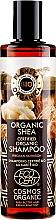 Parfumuri și produse cosmetice Șampon nutritiv pentru păr - Planeta Organica Organic Shea Natural Hair Shampoo