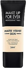 Parfumuri și produse cosmetice Fluid tonal matifiant - Make Up For Ever Matte Velvet Skin