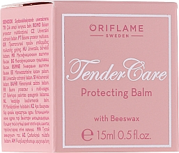 Balsam hidratant pentru pielea uscată - Oriflame Tender Care Protecting Balm — Imagine N1