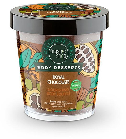 Souffle hidratant pentru corp - Organic Shop Body Desserts Royal Chocolate Souffle — Imagine N1