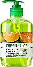 Parfumuri și produse cosmetice Săpun-Gel pentru corp - Fresh Juice Green Tangerine & Palmarosa