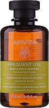 Parfumuri și produse cosmetice Șampon cu mușețel și miere, pentru uz zilnic - Apivita Gentle Daily Shampoo