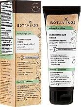 Parfumuri și produse cosmetice Mască de față - Botavikos Moistrurizing & Care