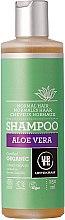 Parfumuri și produse cosmetice Șampon cu extract de aloe vera pentru păr normal - Urtekram Aloe Vera Shampoo Normal Hair