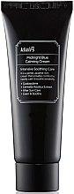 Parfumuri și produse cosmetice Cremă calmantă pentru pielea bronzată - Klairs Midnight Blue Calming Cream