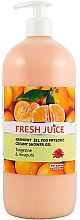 "Parfumuri și produse cosmetice Cremă gel de duș ""Mandarin și ghimbir"" - Fresh Juice Hawaiian Paradise Tangerine & Awapuhi"