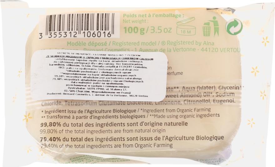 Săpun - Secrets De Provence My Soap Bar Organic Argan Oil — Imagine N2