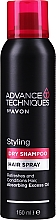 Parfumuri și produse cosmetice Șampon uscat - Avon Advance Techniques