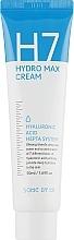 Cremă profund hidratantă pentru față - Some By Mi H7 Hydro Max Cream — Imagine N2