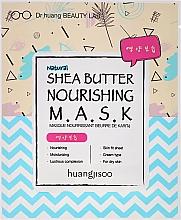 Parfumuri și produse cosmetice Mască de țesut pentru față - Huangjisoo Shea Butter Nourishing Mask