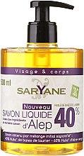 Parfumuri și produse cosmetice Săpun lichid - Saryane Savon Liquide DAlep