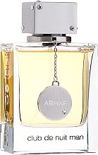 Parfumuri și produse cosmetice Armaf Club De Nuit Man Eau De Toilette - Apă de toaletă
