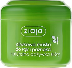 Mască pentru mâini și unghii - Ziaja Hand and Nail Mask — Imagine N1