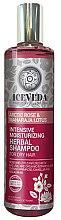 Parfumuri și produse cosmetice Șampon de păr - Natura Siberica Iceveda Arctic Rose&Maharaja Lotus Moisture Intensive Herbal Shampoo