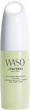 Parfumuri și produse cosmetice Gel pentru față - Shiseido Waso Quick Matte Moisturizer Oil-Free