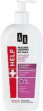 Parfumuri și produse cosmetice Lăptișor hidratant de corp - AA Help Body Milk Dry Skin