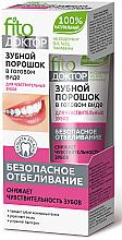 Parfumuri și produse cosmetice Praf de dinți pentru dinți sensibili - FitoKosmetik