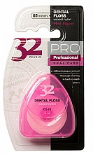 "Parfumuri și produse cosmetice Ață dentară ""32 Pearls PRO"", carcasă roz - Modum 32 Pearls Dental Floss"