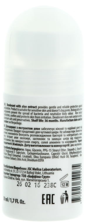 Deodorant cu extract de aloe - Melica Organic With Aloe Extract Deodorant — Imagine N2