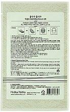 Mască de țesut cu extract de vin din orez - Holika Holika Makgeolli Brightening Mask Sheet — Imagine N2