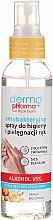 """Parfumuri și produse cosmetice Spray antibacterian pentru mâini """"Piersică"""" - Dermo Pharma Antibacterial Hand Spray"""