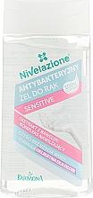 """Parfumuri și produse cosmetice Gel de mâini """"Antibacterian"""" - Farmona Sensitive"""