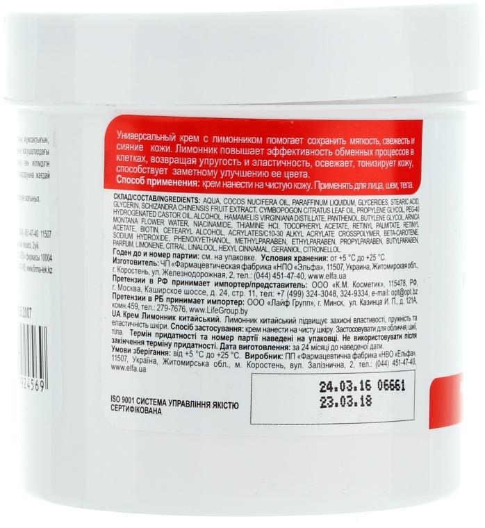Cremă pentru corp cu extract de lămâie chineză - Medic de familie — Imagine N2