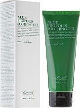 Parfumuri și produse cosmetice Gel cu aloe și propolis - Benton Aloe Propolis Soothing Gel