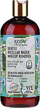 Parfumuri și produse cosmetice Apă micelară - Eco U Choose Nature Gentle Micellar Water