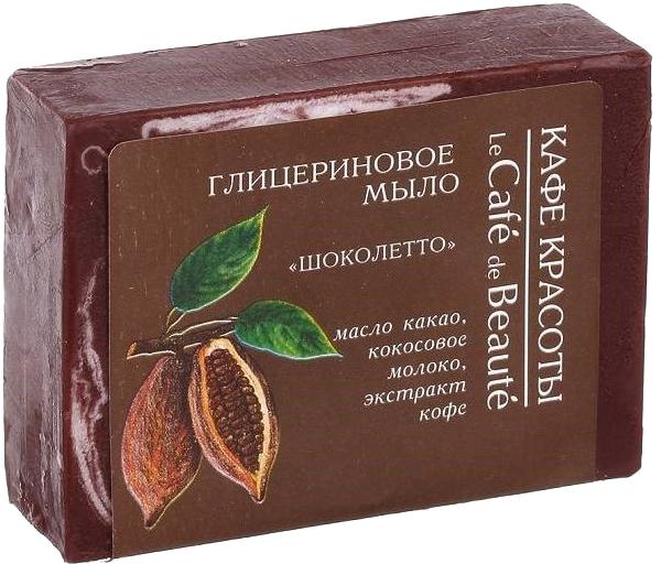 """Săpun cu glicerină """"Chocolatto"""" - Le Cafe de Beaute Glycerin Soap"""