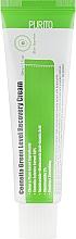 Parfumuri și produse cosmetice Cremă calmantă cu Centella pentru regenerarea tenului - Purito Centella Green Level Recovery Cream