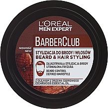 Parfumuri și produse cosmetice Cremă-styling pentru barbă - L'Oreal Paris Men Expert Barber Club