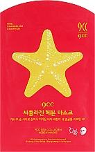Parfumuri și produse cosmetice Mască din țesut pentru față - 9CC Sea Collagen Heben Mask