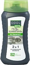 """Parfumuri și produse cosmetice Șampon-gel de duș """"Ultramint"""" 2 în 1 - Cool Men"""