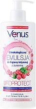 Parfumuri și produse cosmetice Emulsie pentru igiena intimă cu extract de afine - Venus UroProtect Emulsion