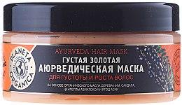"""Parfumuri și produse cosmetice Mască pentru creșterea și densitatea părului """"Ayurveda"""" - Planeta Organica Ayurveda Hair Mask"""