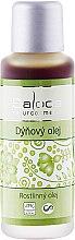 Parfumuri și produse cosmetice Ulei din semințe de dovleac - Saloos Bio Pumpkin Oil