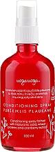 Balsam spray cu extract de afine pentru păr - Uoga Uoga Hair Spray With Cranberry Extract — Imagine N1