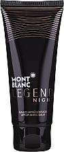 Montblanc Legend Might - Set (edp/100ml + ash/balm/100ml + sh/gel/100ml) — Imagine N2