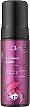 Parfumuri și produse cosmetice Spumă de curățare pentru față - _Element Snail Slime Filtrate Creamy Foam For Face Care