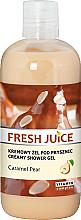 """Parfumuri și produse cosmetice Cremă-gel de duș """"Pară în caramel"""" - Fresh Juice Caramel Pear Creamy Shower Gel"""