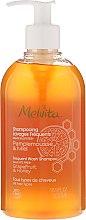 Parfumuri și produse cosmetice Șampon pentru utilizare zilnică - Melvita Frequent Wash Shampoo
