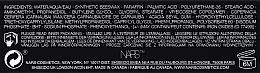 Rimel - Nars Climax Extreme Mascara (mini) — Imagine N3