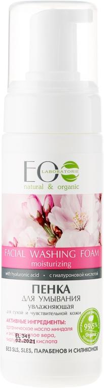 """Spumă de curățare """"Hidratantă"""" - ECO Laboratorie Facial Washing Foam"""