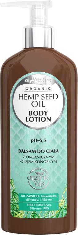 Loțiune cu ulei organic de cânepă pentru corp - GlySkinCare Hemp Seed Oil Body Lotion — Imagine N1