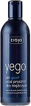 Parfumuri și produse cosmetice Gel de duș pentru bărbați SPORT - Ziaja Shower Gel for Men
